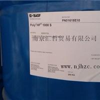 供应韩国巴斯夫PolyTHF1000S聚四氢呋喃醚