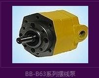 供应BB-B4.6.10.16.20.25.32摆线齿轮油泵