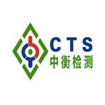 苏州中衡检测技术有限公司