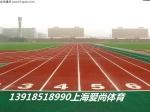 上海爱尚体育设施建材有限公司