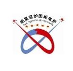 洛阳国炬精密电炉有限公司
