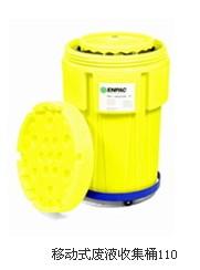 供应移动式废液收集桶 回收桶   塑料桶
