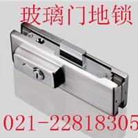 供应上海更换玻璃门地弹簧维修