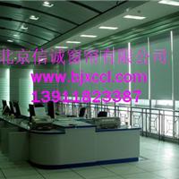 北京信诚窗帘有限公司
