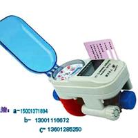 供应DN20智能水表价格厂家