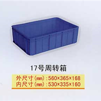 供应天津塑料箱品牌-河北塑料箱规格型号
