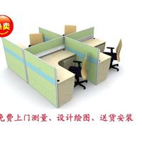 供应办公桌会议桌办公屏风