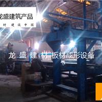 龙盛硅酸盐板建材厂