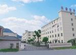 杭州辰睿空分设备制造有限公司销售部