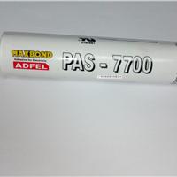 MAXBOND PAS-7700�轺�����DC3140