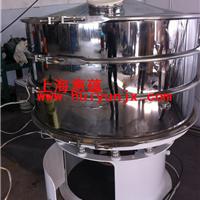 上海振动筛,筛粉机过滤机筛分机进口振动筛