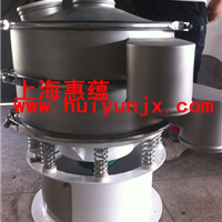 金属粉末铜粉超声波振动筛 钨粉进口筛分机