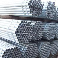 供应DN15*2.2热镀锌管// 镀锌管现货