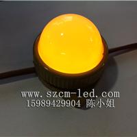 供应深圳厂家生产供应LED招牌点光源