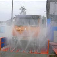 玉溪建筑工地用洗轮机rsk-100型