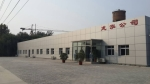 天津市龙泓复合材料有限公司