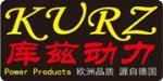 库兹实业(上海)有限公司