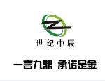 香河县中辰铝业有限责任公司