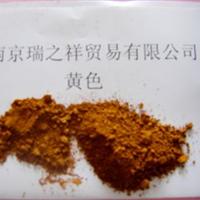 供应色浆用氧化铁黄