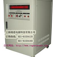 5KW变频电源/5kVA变频电源
