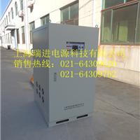 480V60HZ变380V50HZ变频电源