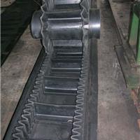 供应耐热挡边输送带 耐热钢丝绳提升带厂家