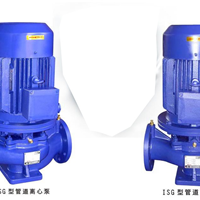 供应北京管道泵维修