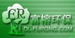 大连普湾新区三十里堡富榕环保设备经销处