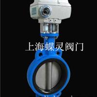 供应D971F46-16氟塑料麻烦对夹蝶阀