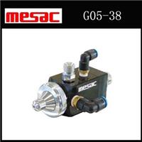 供应日本MESAC低压喷枪G05-38 MESAC总代理