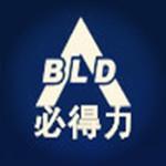 北京必得力起重设备有限公司