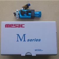 供应日本MESAC低压喷枪M04-23中国总代理