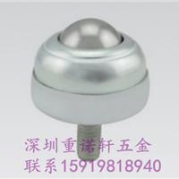 最好的万向球激光机器固定螺丝杆牛眼