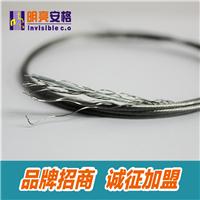 供应隐形防护网品牌产品明亮安格纳米钢丝