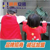 供应隐形防护网品牌产品钢丝铝材