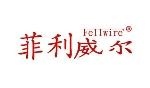 上海弗威胶业有限公司