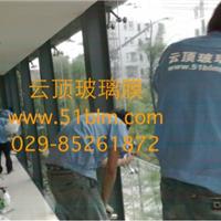 供应西安云顶建筑玻璃膜工厂直销