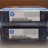 供应美国GE模块IC200ALG320现货