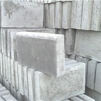 加工生产水泥制品