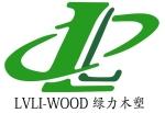 黄山绿力园林景观材料有限公司