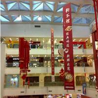 北京供商场专用电动广告条幅升降吊钩提升机