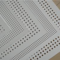 供应穿孔纸面石膏板