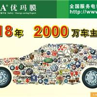 广州市佳尼士贸易有限公司上海分公司