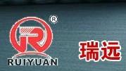 清河县瑞远汽车部件有限公司