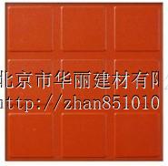 《红缸砖 防潮砖 红地砖 北京批发》