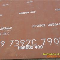 Q345GNH【耐候钢】Q345NHB中厚板