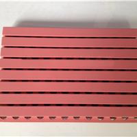 供应木质吸音板