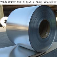 供应铝板//花纹铝板//压花铝板//防锈铝板//铝卷