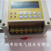 供应时控器,微电脑控制器