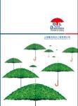 上海重天防水工程有限公司